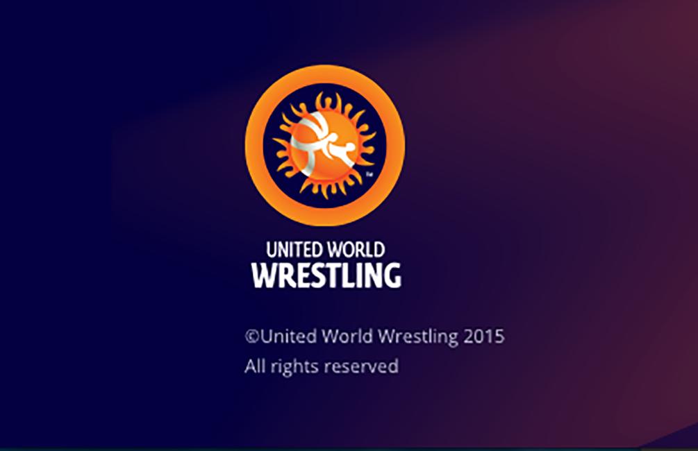 Logo d'UWW